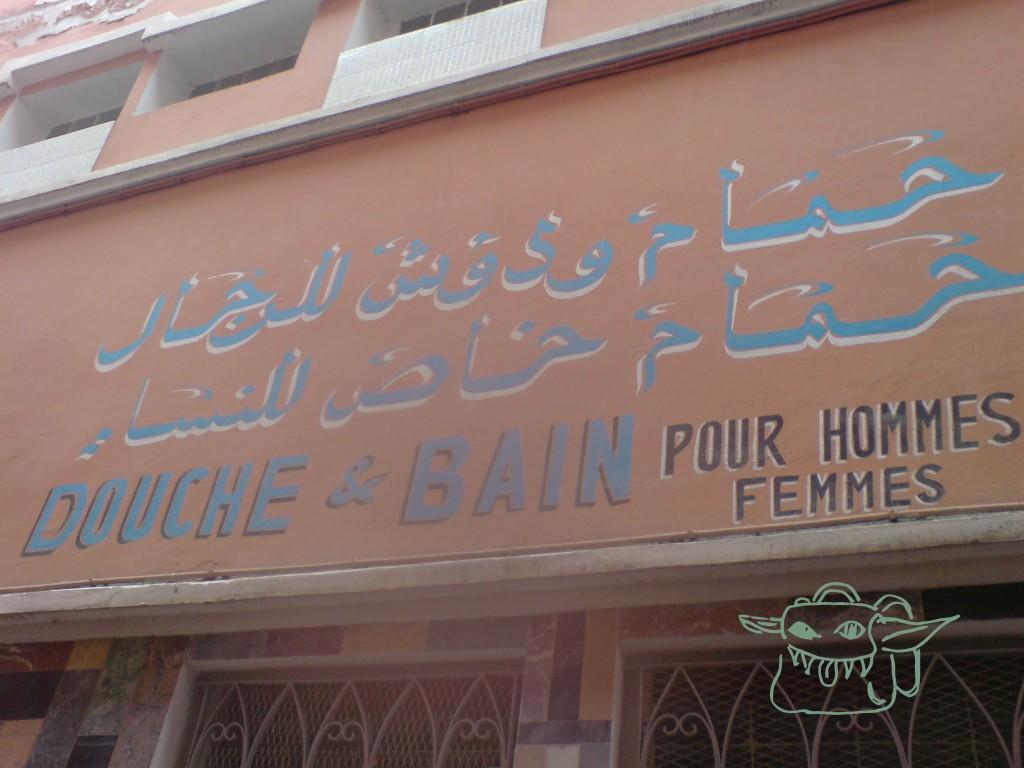 Morocco, bath, bain